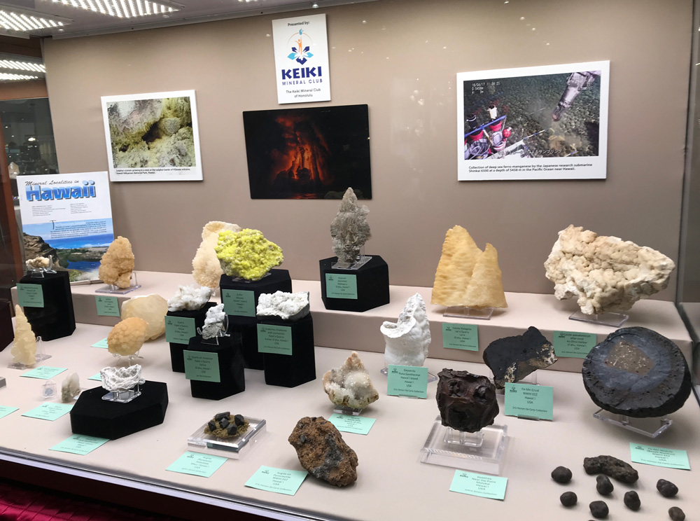Hawaii minerals on dispaly in Tucson Main Show in 2018